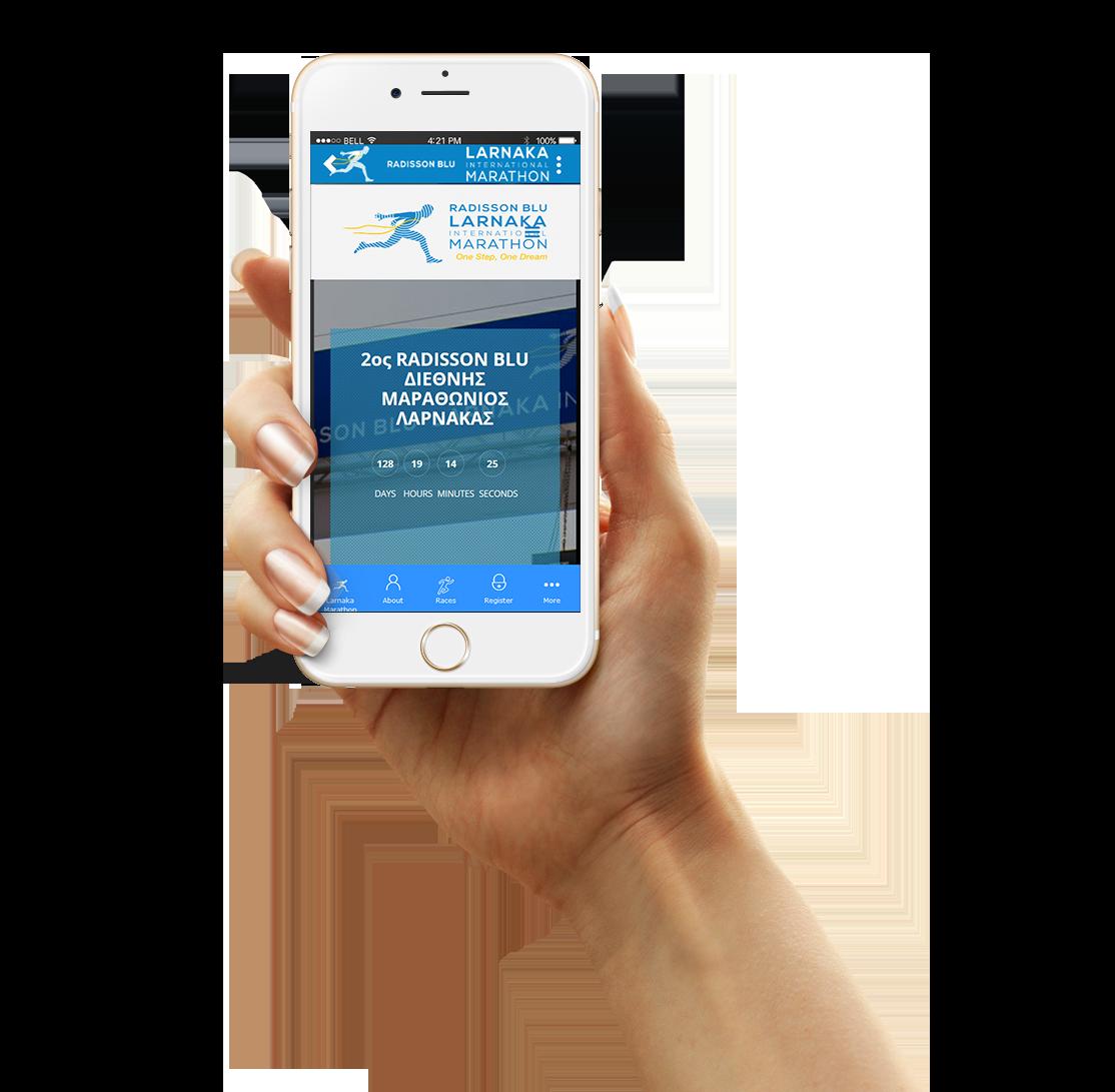 Larnaka International Marathon Mobile App