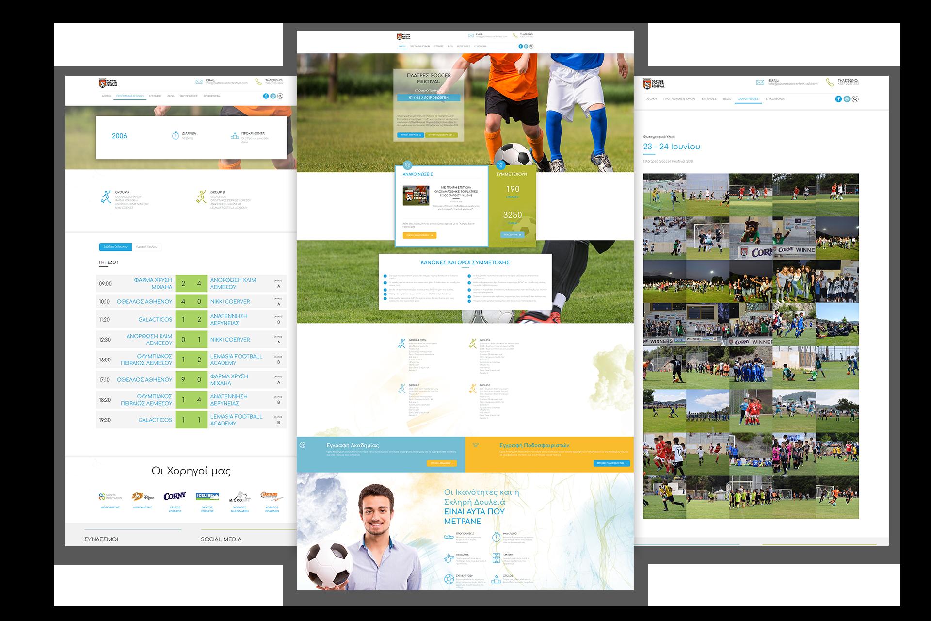 Platres Soccer Festival Website Screens